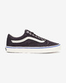 Vans Old Skool Sportcipő
